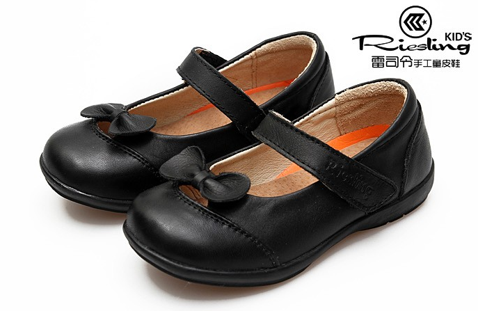 Genuine Leather Black Girl Shoes C307