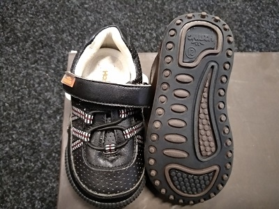 Boy black/brown shoes